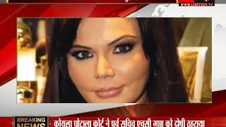 Rakhi Sawant and Deepak Kalal to host a press conference to share Drtails of up coming  marriage