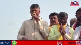 CM CHANDRABABU NAIDU ROAD SHOW AT SERILINGAMPALLY | HYD