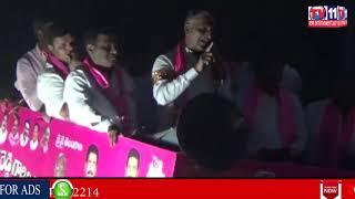 FORMER  MINISTER  HARISH RAO  ROAD SHOW AT KODANGAL   VIKARABAD DIST