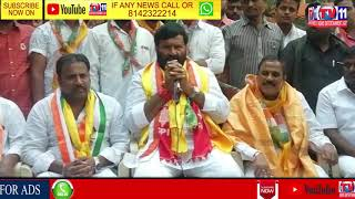 TDP LEADER & EX CORPORATOR  KRISHNA CONDUCTS BIKE RALLY IN SUPPORTS OF SRISAILAM GOUD | QUTHBULLAPUR
