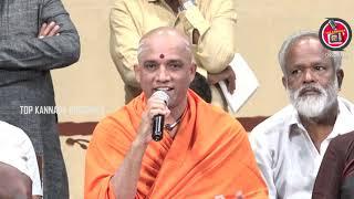 Nirmalananda Swamiji Speech At Ambareesh Condolence Press Meet || #Ambareesh