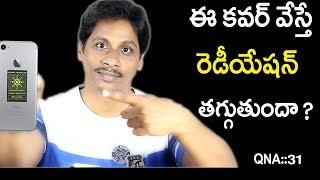 QNA Telugu 31: sd660 vs p70,anti radiation chip,youtube monetization 2018