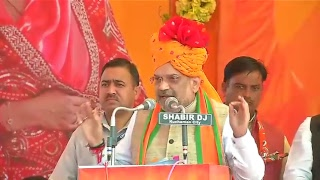 Shri Amit Shah addresses a public meeting at Karwasra, Kuchaman City, Nagaur, Rajasthan