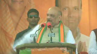 Shri Amit Shah addresses a public meeting at Lohia Stadium, Sujangarh, Churu, Rajasthan