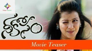 Nee Kosam Telugu Movie Teaser  Aravind Reddy Shubhangi Pant ll Telugu Thoranam ll