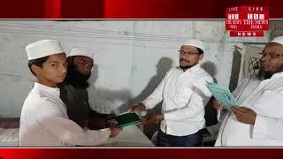 [ Hyderabad ] हैदराबाद के एक मदरसे में मनाया गया सालाना प्रोग्राम  / THE NEWS INDIA