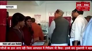 [ Shravasti ] यूपी सीएम योगी आदित्यनाथ आज श्रावस्ती के दौरे पर / THE NEWS INDIA