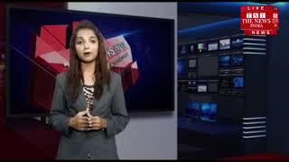 [ Ambedkar Nagar ] विद्युत विभाग कर्मचारी को लापरवाही के चलते युवक की गयी जान / THE NEWS INDIA