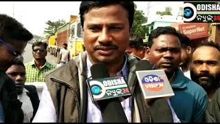 ସ୍ଥାୟୀ ହାଇକୋର୍ଟ ବ୍ୟାଞ୍ଚ ପ୍ରତିଷ୍ଠା ପାଇଁ ରାଜଗାଙ୍ଗପୁର ବନ୍ଦ #  Strike at Rajgangpur