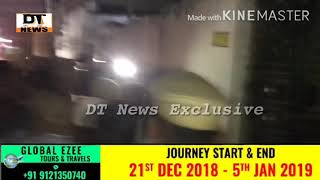 Attack On Muzzafar Ali Khan |  Padyatra | Fight Between | Two Group | TDP Vs MIM | In Malakpet  - DT