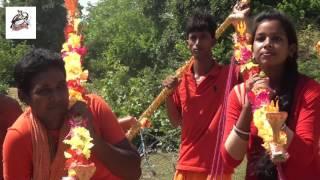 Dagariya Kaise Kati || Baba Dham Ki Dagariya || Pradeep Hajra & Rina Hajra ||