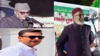 Amaanullah Khan Ko Kuch Mat Bolo | He Is Great Says Md Saleem | In Mbt Jalsa |