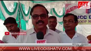 Speed News : 30 NOV 2018 || SPEED NEWS LIVE ODISHA 3
