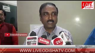 Speed News : 30 NOV 2018 || SPEED NEWS LIVE ODISHA 4