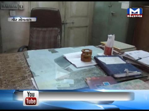 Gir Somnath: People facing problem due to the shortage of staff in Taluka Panchayat's Office