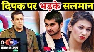 Jasleen Na Mard Na Aurat Salman Khan Lashes Out At Deepak Thakur | Weekend Ka Vaar | Bigg Boss 12
