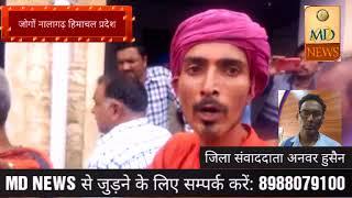 नालागढ़ पुलिस थाने के तहत जोगो पुलिस चौकी के गुजरहट्टी में कावड़ियों पर हमला देर रात को हमला