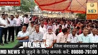 नालागढ़ में बड़े धूमधाम और हर्षोलाश से मनाया गया,72वां स्वतन्त्रता दिवस