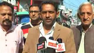 पहली नवंबर को होने वाले चुनावी रैली के लिए  बीजेपी ने तैयारियां कर ली है