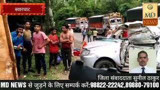 राष्ट्रीय उच्च मार्ग 205 चंडीगढ़ मनाली पर अनियंत्रित होकर सफेदे से टकराई गाडी 5 की मौत