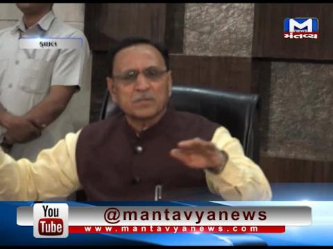 Gandhinagar: Meeting will be organized in the chairmanship of CM Vijay Rupani for Mini Kumbh Mela