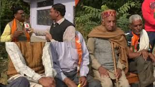 Baldev Sharma BJP PARTYASHI BARSAR