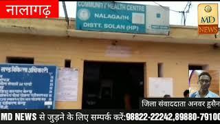 औद्योगिक क्षेत्र नालागढ़ के पहाड़ी क्षेत्र रामशहर में एक दर्दनाक सड़क हादसा एक व्यक्ति की मौत