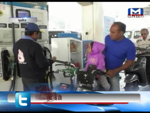 Petrol & Diesel prices drop again