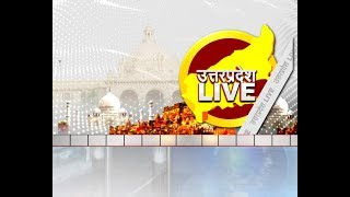 उत्तर प्रदेश की ताज़ा खबर | UP News | Latest Hindi News & Updates of Uttar ... | IBA NEWS |