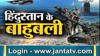 हिंदुस्तान के बाहुबली | अत्याधुनिक हथियारों से लैस होगा राफेल