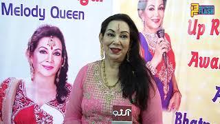 Alka Bhatnager UP Ratna Awardee Exclusive Interview