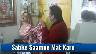 Rakhi Sawant & Deepak Kalal Marriage - Shocking Press Conference