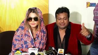 New Couple Rakhi Sawant & Deepak Kalal To Grace Ranveer - Deepika Reception
