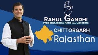 LIVE: Congress President Rahul Gandhi addresses a public gathering in Chittorgarh, Rajasthan