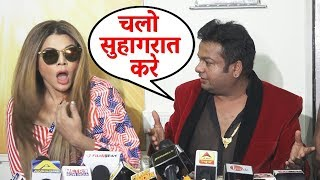 Rakhi Sawant And Deepak Kalal MOST DIRTY Press Conference | Marriage And More...