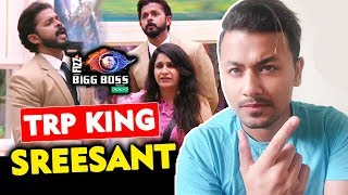 Is Sreesanth The TRP KING Of Bigg Boss 12? | DECODED | Bigg Boss Charcha With Rahul Bhoj