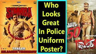 Simmba Poster Vs Temper Poster In Police Uniform I Which Is Your Favourite