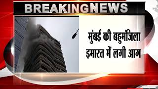 Fire breaks out at high-rise building in Mumbai, one dead, 19 injured