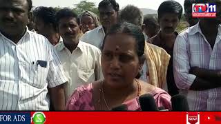 TDP LEADERS INVOLVED IN LAND PULLING AT DHONE   KURNOOL DIST