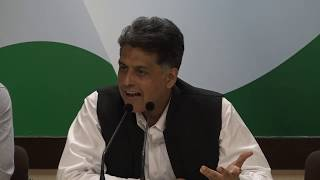 AICC Press briefing by Manish Tewari on manipulation of election results