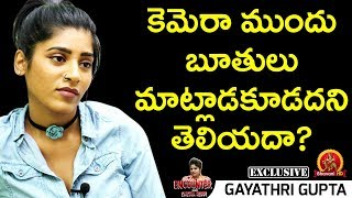 Gayathri Gupta Bold Answer To Anchor - Gayathri Gupta Exclusive Interview - Swetha Reddy