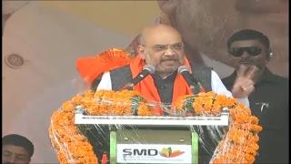 Shri Amit Shah addresses public meeting in Narayanpet, Telangana : 02.12.2018