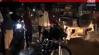 Dhoraji : Take a motorcycle to the fire