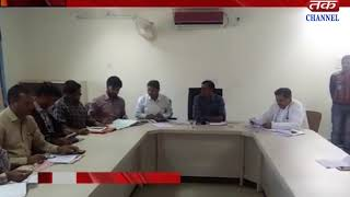 lathi : A meeting was held by a provincial official