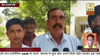सरकारी हैंडपंप से जबरन कनैक्शन देने पर भडक़े ग्रामीण , आई.पी.एच. दफ्तर के बाहर की नारेबाजी
