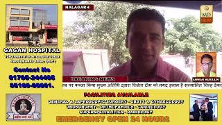 """एसडीएम प्रशांत देष्टा ने किया''ओल्ड बॉय स्कूल,, नालागढ़ में """"पिज़्ज़ा पॉइंट"""" का शुभारम्भ"""