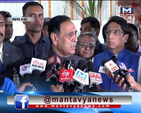 CM Vijay Rupani's statement on LRD paper leak