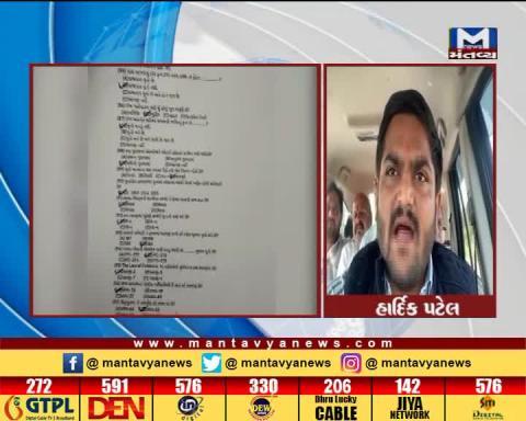Hardik Patel,Jignesh Mewani &Shaktisinh Gohil's statement on LRD paper leak