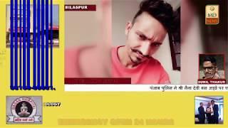 नैना देवी होटल में छापेमारी के दौरान युवक ने लगाई पहाड़ी से छलांग