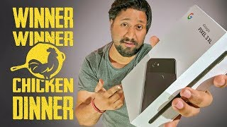 YOU PARTICIPATE YOU WIN  (Announcing GIVEAWAY Winner for Google Pixel 2XL Phone) | Baklol Bunny